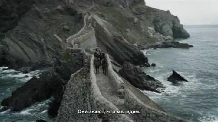 "Копия видео ""Igra Prestolov 7 sezon 4 seriya 2017game of thro игра престолов 7 сезон 4 серия"""