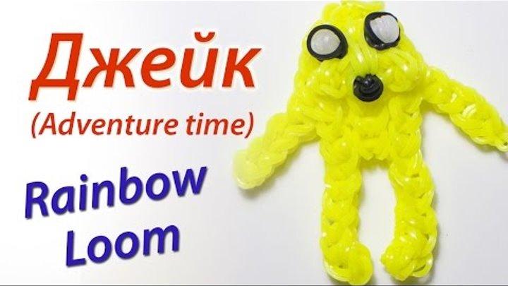 Пес Джейк из Adventure Time (Время приключений) Rainbow Loom Bands. Урок 51