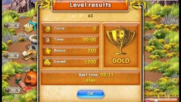 Farm Frenzy 3 American Pie (level 63) only GOLD Веселая ферма 3 Американский пирог Уровень 63 Золото