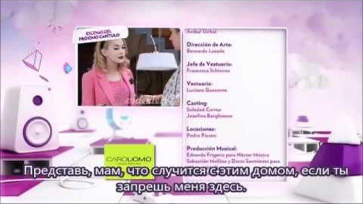 Виолетта 3 сезон 61 серия. Анонс на русском