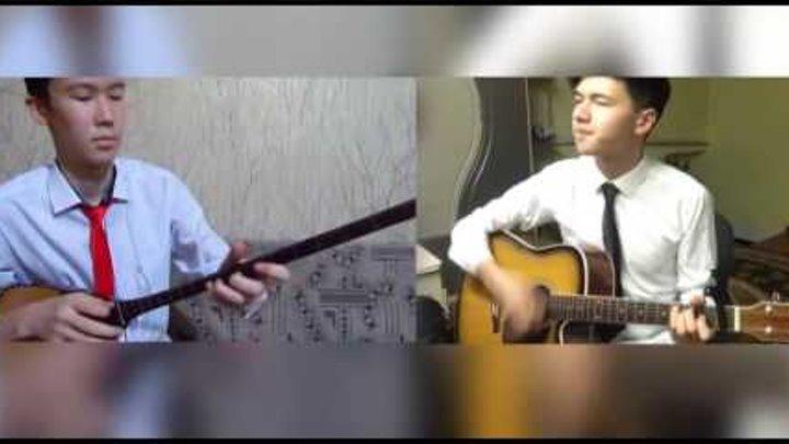 Қайрат Нұртас - Жұбатуға арналады бұл әнім (Dombyra & Guitar cover)