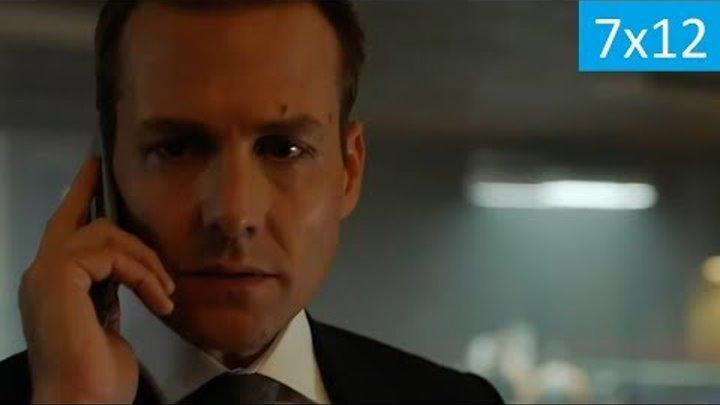 Форс-мажоры 7 сезон 12 серия - Русское Промо (Субтитры, 2018) Suits 7x12 Trailer/Promo