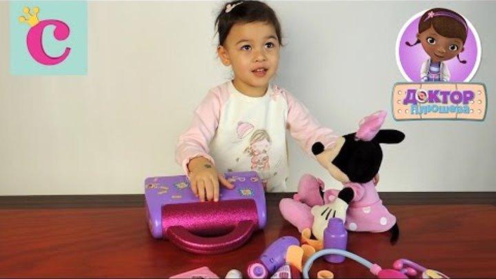 София играет с набором Дисней доктор Плюшева лечит Микки Disney Doc McStuffins ► София маленькая