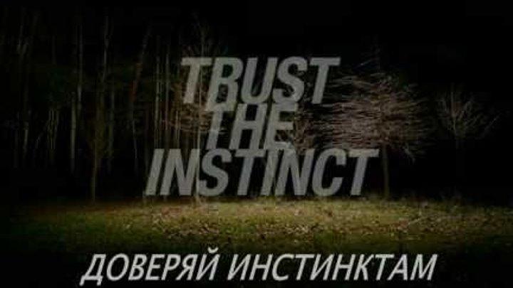 «Волчонок» Сезон 2 - Тизер в русском озвучании