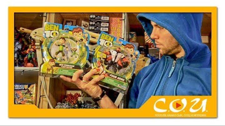 Экшн фигурки от Playmates Toys по мультсериалу БЕН 10: Перезапуск | BEN 10: Reboot Cartoon Network