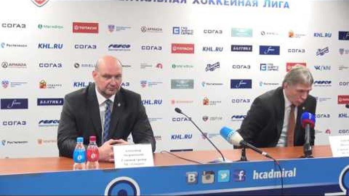 "Пресс-конференция ""Адмирал"" - ""Амур"""