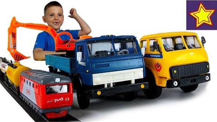 Машинки Камаз, Маз, Экскаватор, Поезда, Кран Строим железную дорогу Видео для детей