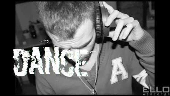 Max Barskih - DANCE (ПРЕМЬЕРА)