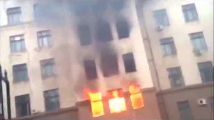 Дом профсоюзов, Одесса. Трагедия 2 мая 2014 года. Видео очевидца