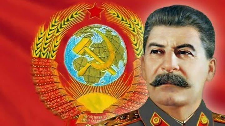 Верните Сталина. Сергей Курочкин