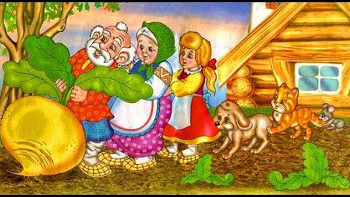 Мультфильмы для детей, Сказка Репка и Курочка Ряба. Смотрите онлайн бесплатно!