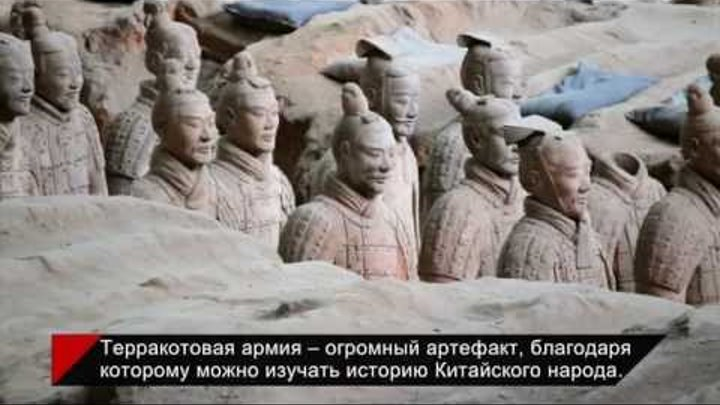 24 факта истории Китая - терракотовая армия