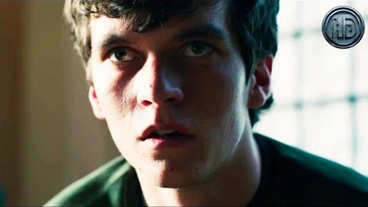 Фильм «Черное зеркало: Брандашмыг» — Русский трейлер [2018]