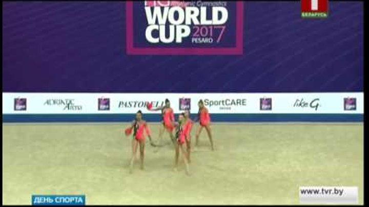 Белорусские гимнастки заняли 3 место на этапе Кубка мира