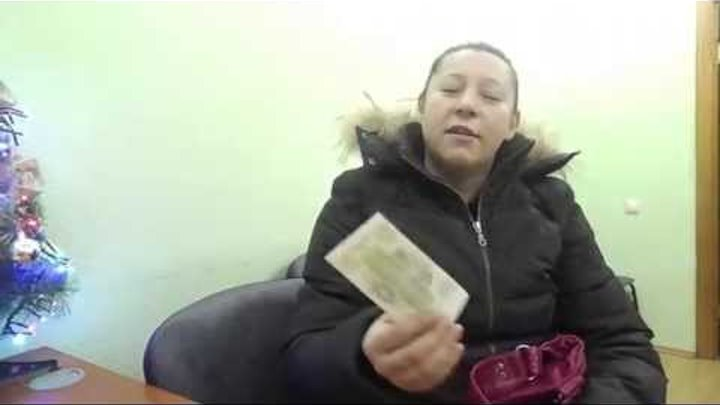 МММ платит! выкуп билетов МММ 1994 года. Егорьевск