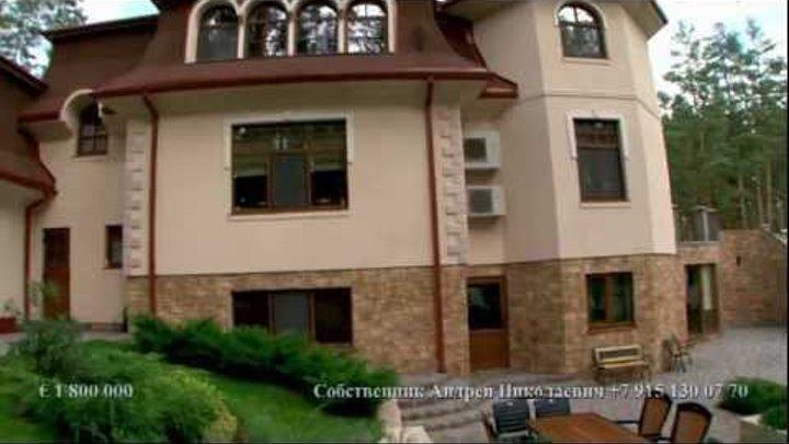 Дом в Латвии у Белого озера (30 мин. от аэропорта Рига)