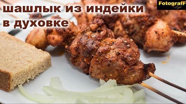 Блюда из куриных бедрышек рецепты с фото на RussianFood