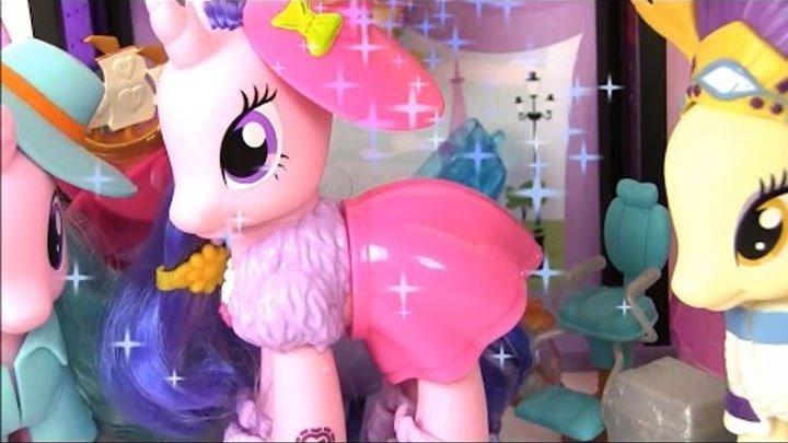 Май Литл Пони Мультик! ПОНИ МОДНИЦА ROYAL RIBBON FASHION STYLE! Милая Пони. Игрушки для Девочек