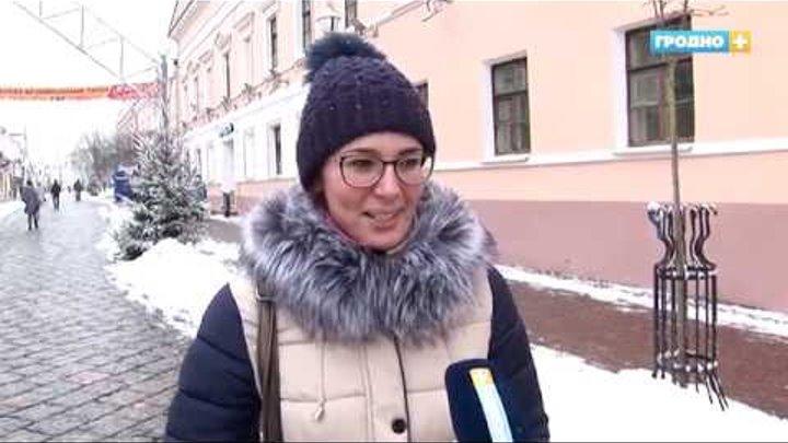 Новости Гродно (выпуск 10.01.19). News Grodno. Гродно Плюс