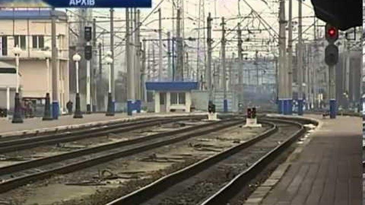 Из-за аварии на ж/д остановились поезда из Западной У...