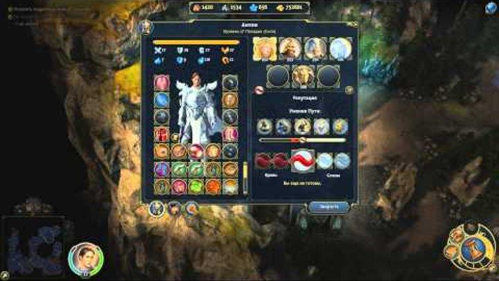 прохождение игры герои меча и магии 6 компания альянса света № 4 кирил