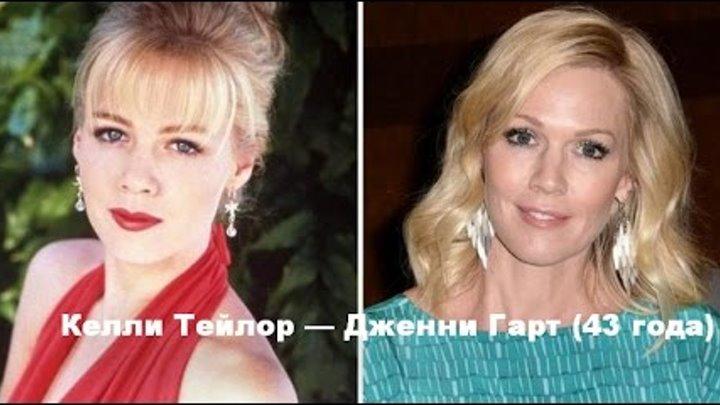 Топ 10 Фотографий Актеров из Беверли Хиллз 90210 25 лет спустя