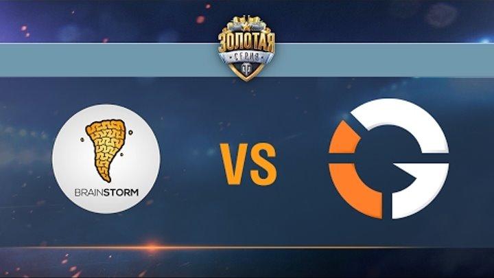 Brain Storm vs IMPACT Gaming - day 3 week 6 Season II Gold Series WGL RU 2016/17