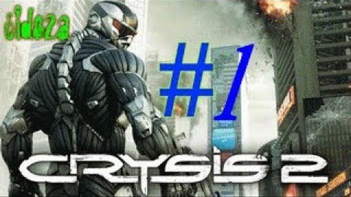 Crysis 2 серия № 1 начало игры [ знакомство с костюмом ]