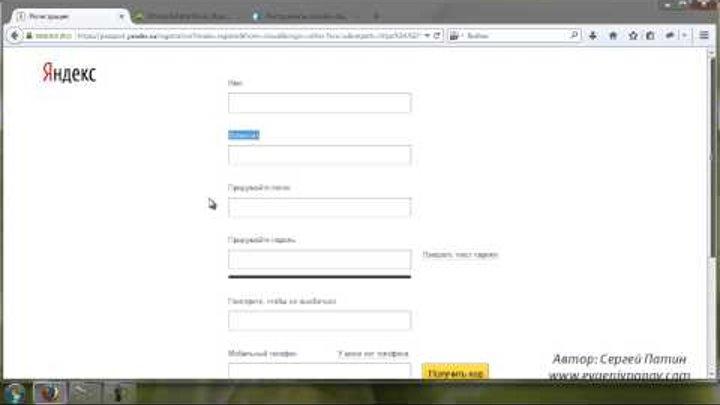 Как подключить Яндекс.диск по протоколу WebDav