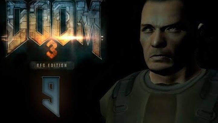 Doom 3 BFG Edition - Прохождение игры на русском - Завод Энпро [#9] | PC
