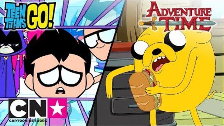 Юные Титаны, вперед! + Время приключений | Похитители сэндвичей | Cartoon Network