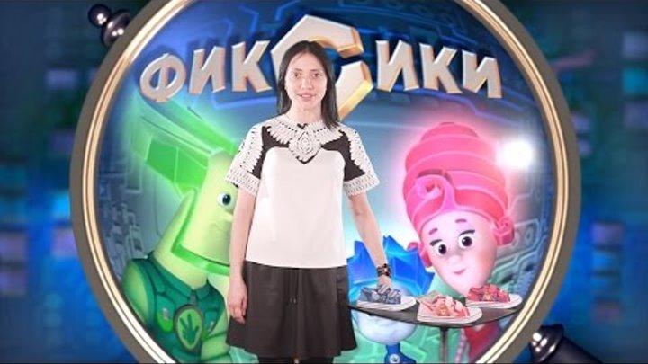 Обувь для детей Kakadu Фиксики от CROSSWAY КроссВэй новая коллекция Выпуск 4