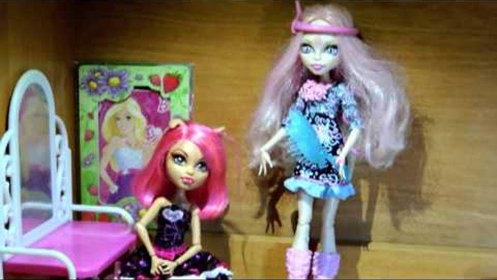 Видео с куклами Монстер Хай. Хоулин и Вайперин - новая прическа