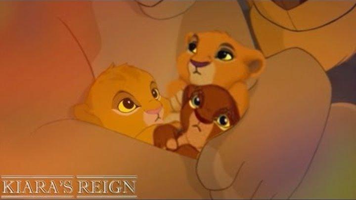 Король лев 3 :Королева Киара | Kiara's Reign:The lion king 3