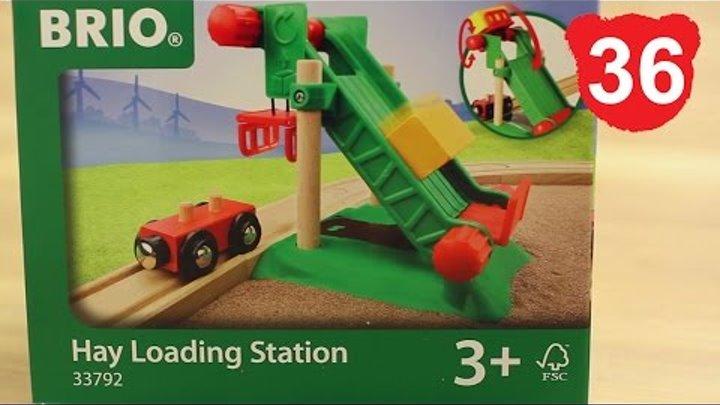Эпизод 36 : Деревянные игрушки BRIO Hay Loading Station 33792 железная дорога игра брио, томас