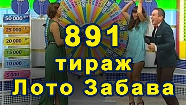 https://pimg.mycdn.me/getImage?disableStub=true&type=VIDEO_S_720&url=http%3A%2F%2Fi.ytimg.com%2Fvi%2FW2hP0Kw5sfA%2F0.jpg&signatureToken=qFseCv9sZ69oU9Bw_JVshg