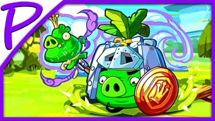 Энгри Бердс Эпик #4. Игра как МУЛЬТИК для ДЕТЕЙ (Angry Birds) #РАЗВЛЕКАЙКА