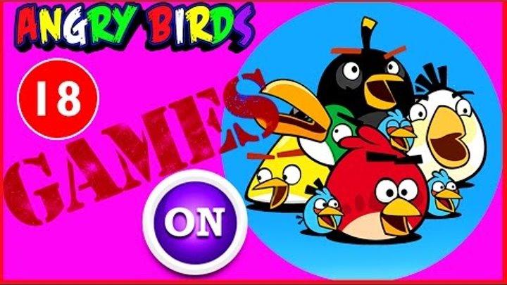 Angry Birds Epic RPG #18 2016 Видео игра для детей мультики дети и родители прохождение игры моды