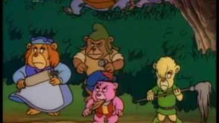 Весь 2 сезон.Мишки Гамми.Приключения медведей Гамми 2 сезон полностью.