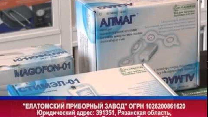 688 выпуск Новости ТНТ Березники 10 февраль 2015
