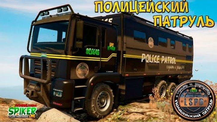GTA 5 Полицейский патруль : Emergency Brickade #35