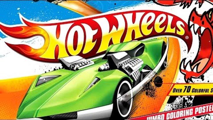 Hot Wheels / Хот Вилс. Развивающий мультик для детей. Сборник лучших гонок 2016 - Гоночные машинки