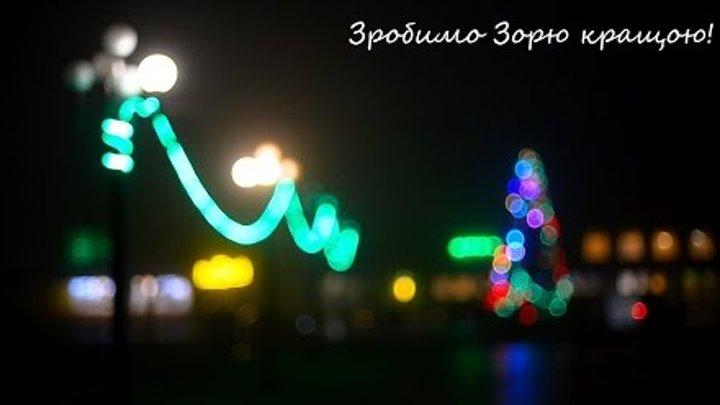 Наша новорічна ялинка)