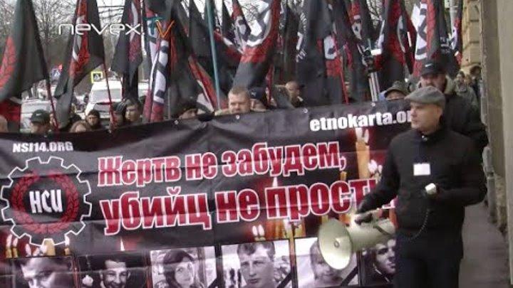 Марш против этнопреступности и толерантности - Питер 14 12 14
