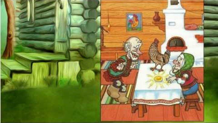 ❀ Сказка Курочка Ряба ❀ Нарисованное видео