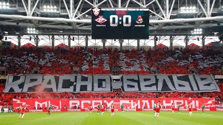 Спартак vs Локомотив 2016 HD // Fanat1k.ru