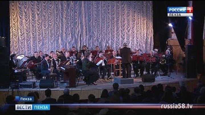 Духовой оркестр Пензы открыл новый музыкальный сезон