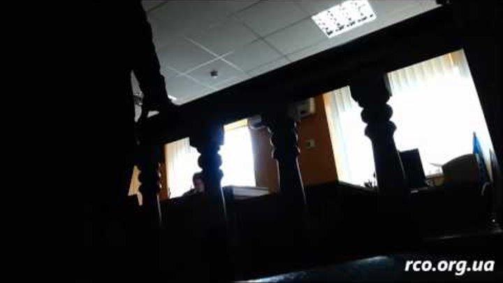 "Судья Осиик боится ООО ""Аркадия Сити"". Готовим АКЦИЮ!"