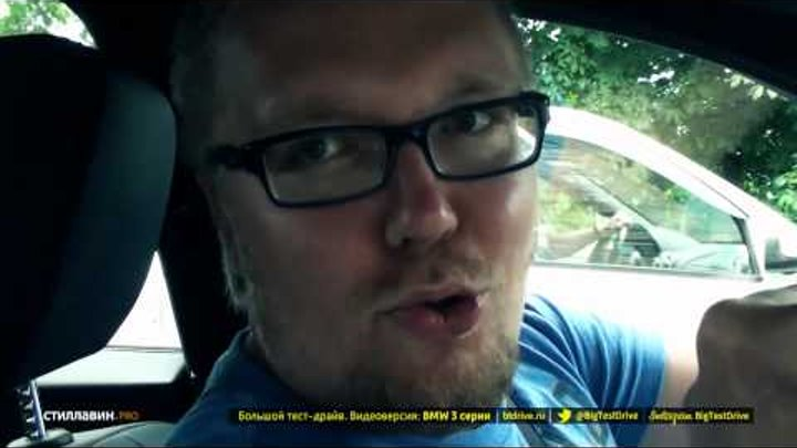 Большой тест-драйв (видеоверсия): BMW 3 серии