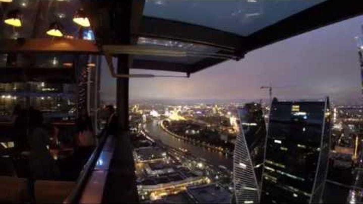 МОСКВА СИТИ 2014 - панорамный ресторан SIXTY. Башня Федерация. 62 этаж.